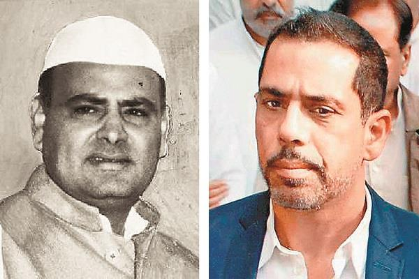 will vadra case prove to be a  political game changer  for congress
