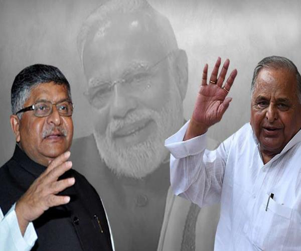 mulayam land leaders recognize the attitude of air bjp