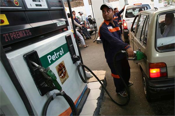 prices for petrol and diesel dropped for the second consecutive day