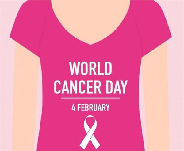 World Cancer Day: खराब लाइफस्टाइल है कैंसर का सबसे बड़ा कारण, महिलाएं रहें ज्यादा सतर्क