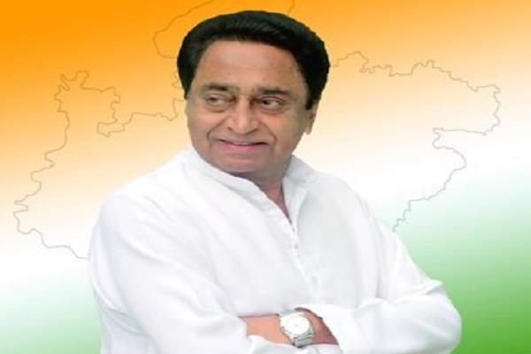 kamalnath sarkar can give government and government employees a big deal