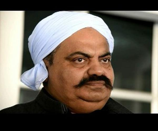 allahabad hc responds to the yogi sarkar on not giving up the land of atiq ahmed