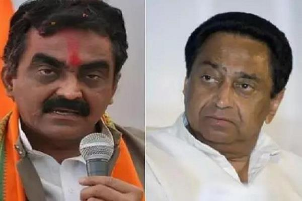 bjp state president questions cm