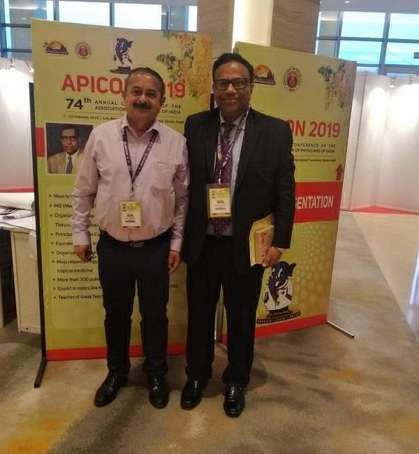 dr kapil gupta made an appointment at annual conference of physicians