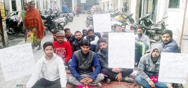 employees hunger strike