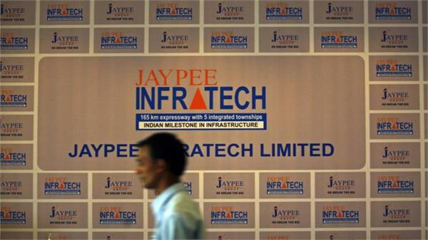 nbcc security bid for jp infratech