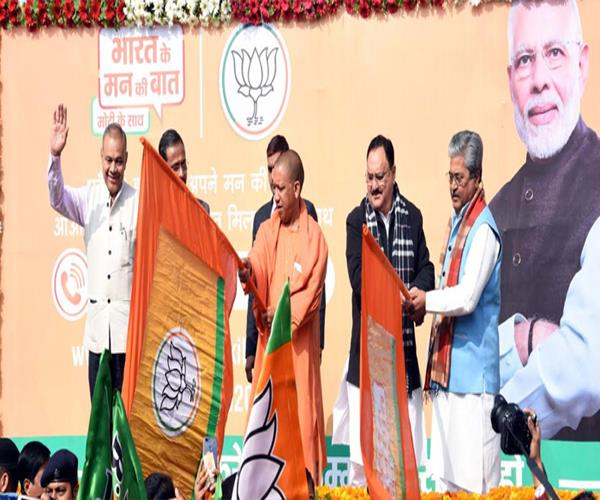 modi s talk of india s mind  campaign launched in up