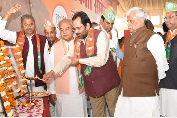 priyanka rahul circus in politics vadra entry as joker