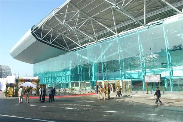 amritsar international airport