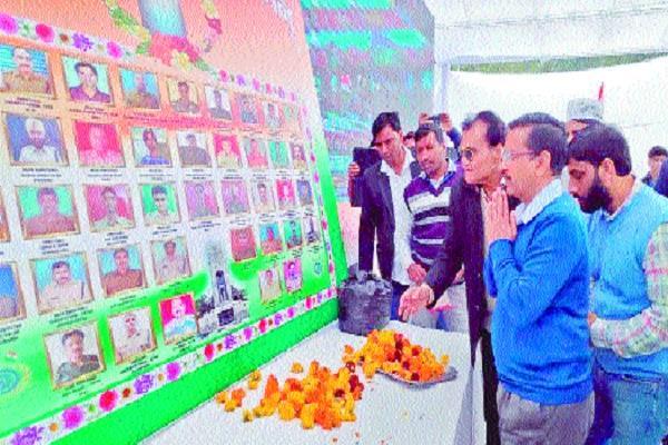 souls of martyrs kejriwal