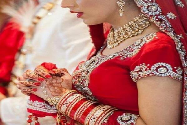 kuwait bride marriage marriage social media