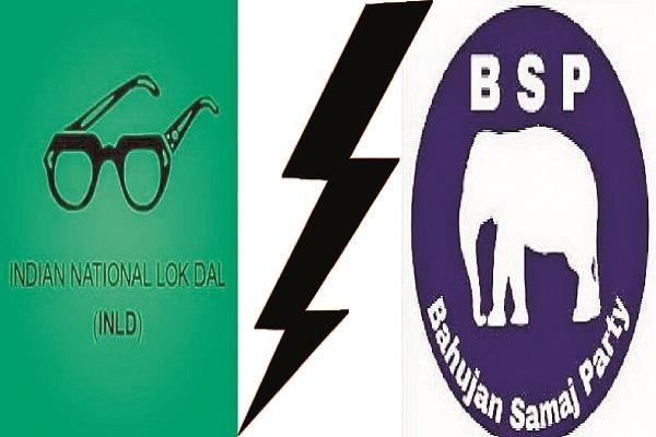 haryana inld bsp coalition to be broken