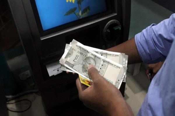 atm cash can be expensive from
