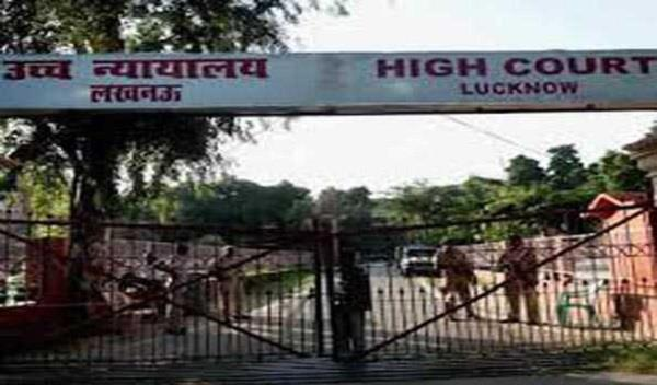 cbi recruitment of teacher recruitment case canceled
