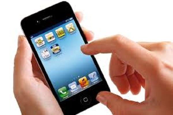 i t i haryana app launch
