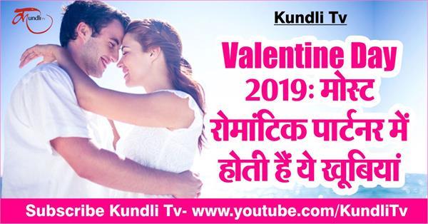 valentine day 2019