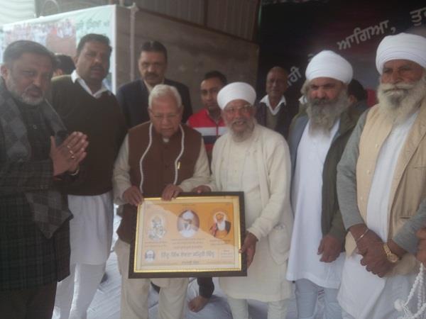 nabha gaushala committee