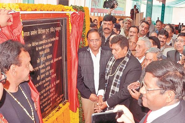 vipul goyal laid the foundation stone of diagnostic center