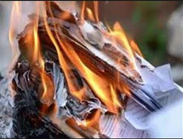 computers and burn documents required
