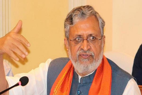 statement of sushil modi