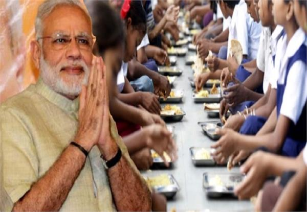 prime minister will serve 3 billionth plate to poor children