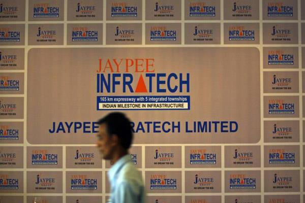 jp infratech s lender will review the bids of nbcc security group