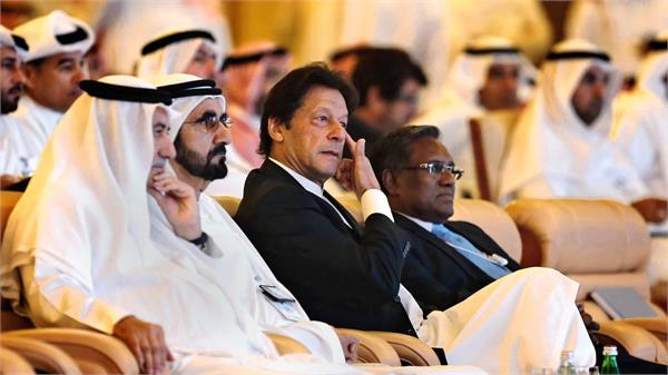 saudi arabia investments to aid cash strapped pakistan