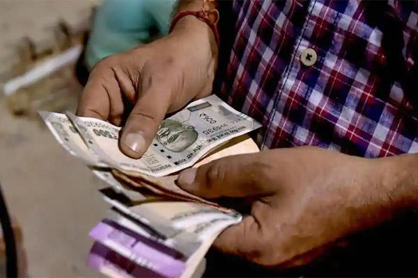 rupee plunges 36 paise to open at 71 60