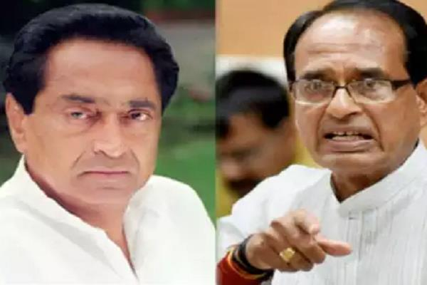 shivraj attacked kamal nath saying  so far 6 cm had to be changed