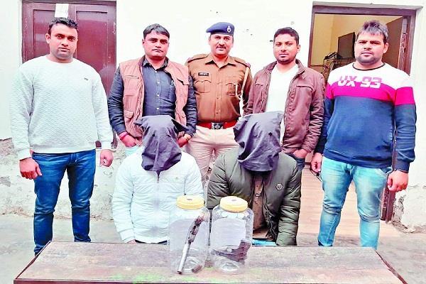 rajesh bawana gang arrested 2 sharp shooter