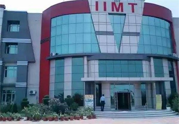 pulwama attack college suspends kashmiri student