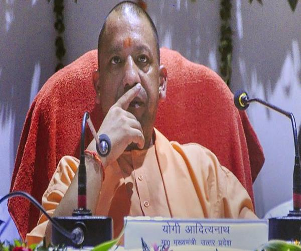 before the arrival of pm modi cm yogi will review development work