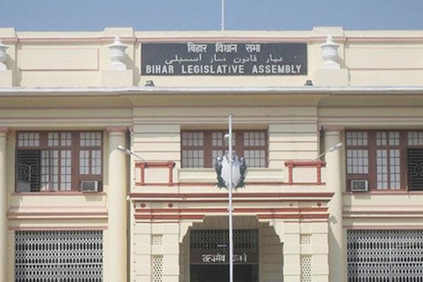budget session of bihar legislative commencing starts