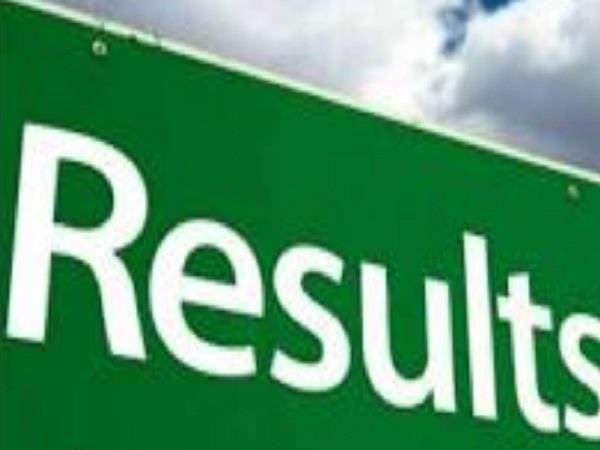 army recruitment test result declared
