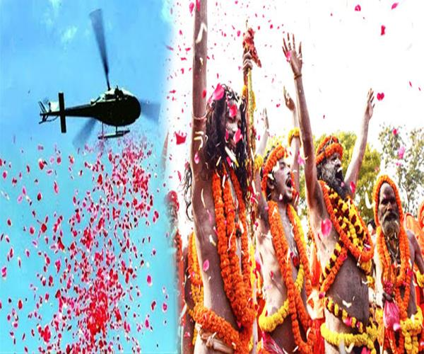 flower showers with helicopter on naga sadhus in third royal bath