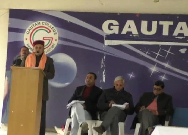 hamirpur parliamentary seat