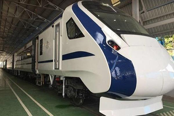 vande bharat express will have to pay more fare to passengers