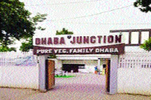 officials ignored dhaba junction