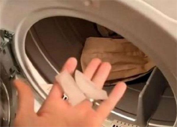 कपड़े धोते समय वॉशिंग मशीन में डालें बर्फ के टुकड़े फिर देखें कमाल