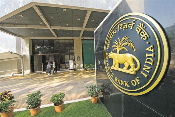 rbi cuts interest rates