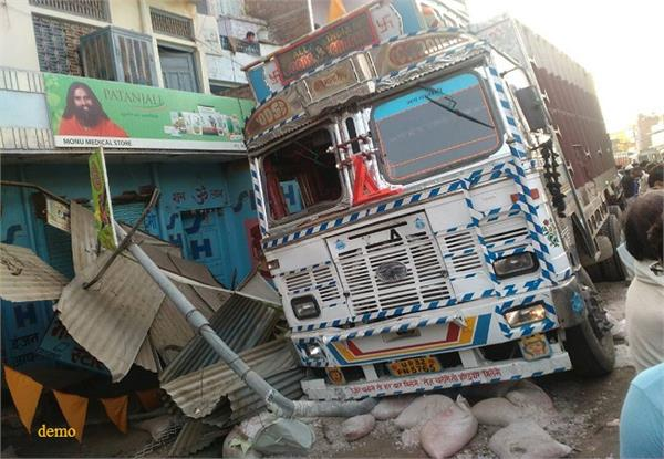 unidentified truck rammed into a shop