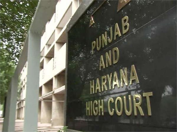 one lakh lawyers of punjab haryana and chandigarh