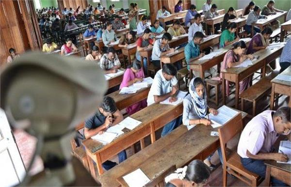 preparation of board examination in jaunpur centers engaged in cctv