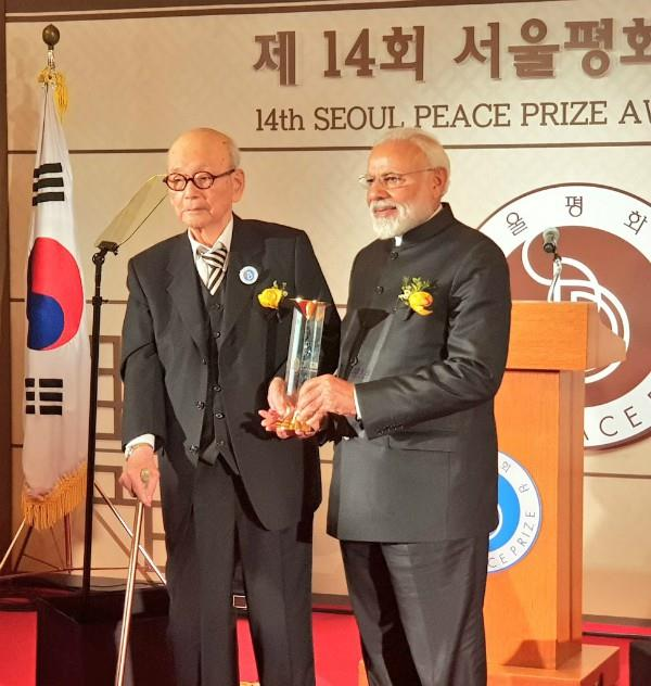 pm modi honors peace prize in south korea