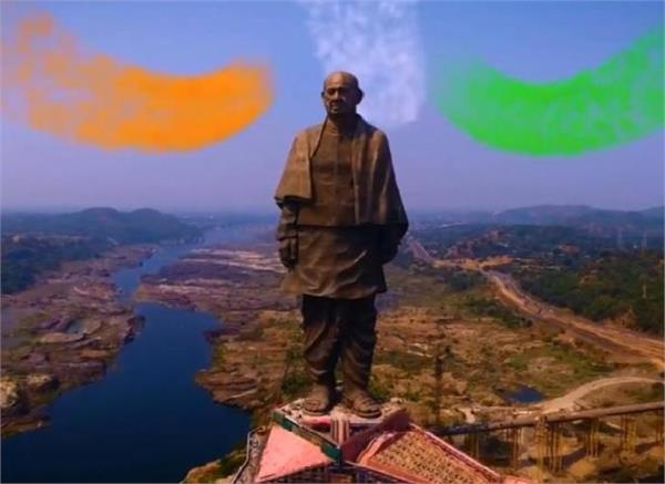 दुनिया की सबसे ऊंची मूर्ति 'Statue of Unity' की करें सैर, 4 मार्च से निकलेगी स्पेशल ट्रेन