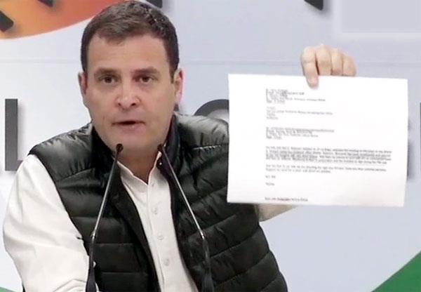 rafael rahul gandhi congress narendra modi