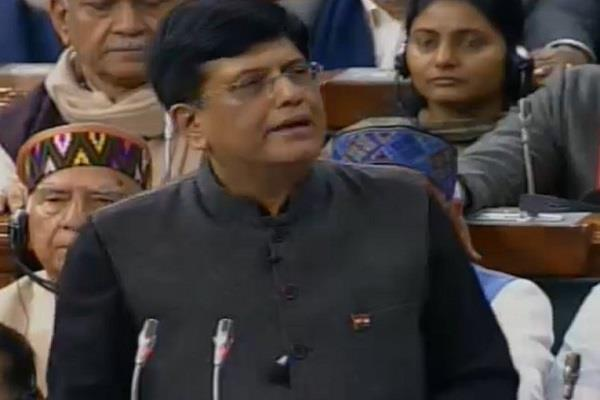 piyush goyal says our government has a broken waist of inflation