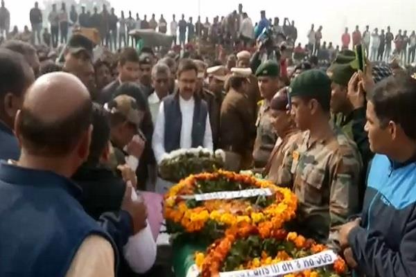 for the last glimpse of shaheed baljeet singh