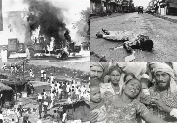 1984 anti sikh riots will be examined