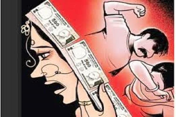10 nominations in 2 cases of dowry harassment